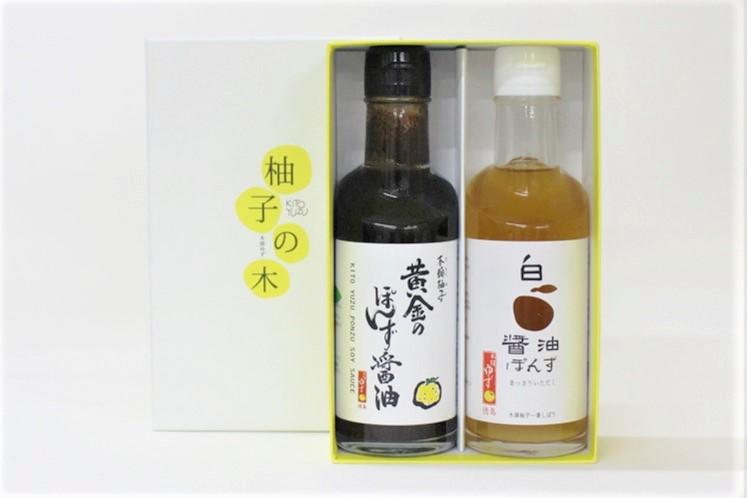 柚子の木グロッサリーセット  A