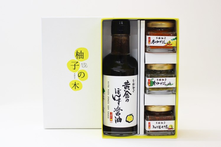柚子の木グロッサリーセット  B