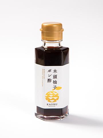 木頭柚子ポン酢
