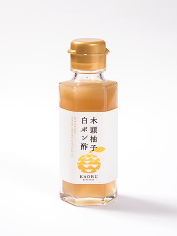木頭柚子白ポン酢
