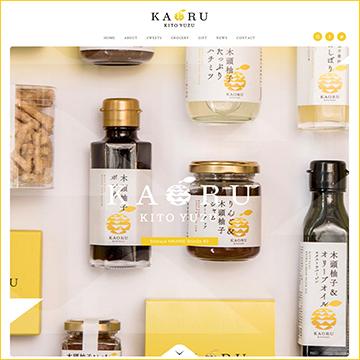 KAORU KITO YUZU OFFICIAL WEBサイトオープン!