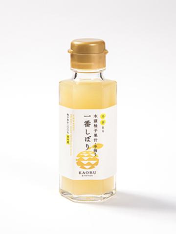 【冬季限定】木頭柚子一番果汁・手搾り   「一番しぼり」