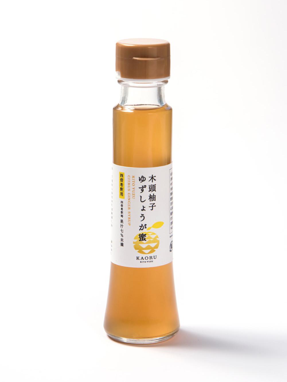 木頭柚子 ゆずしょうが蜜