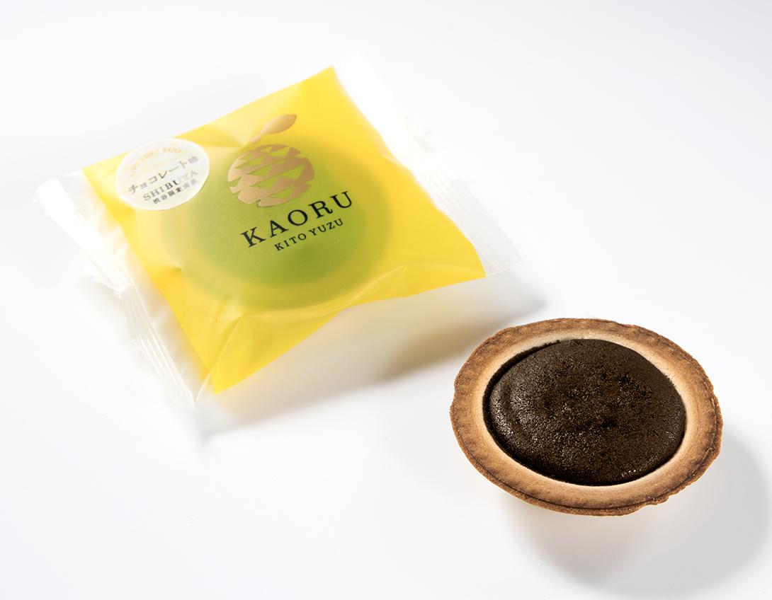 木頭柚子タルト チョコレート味