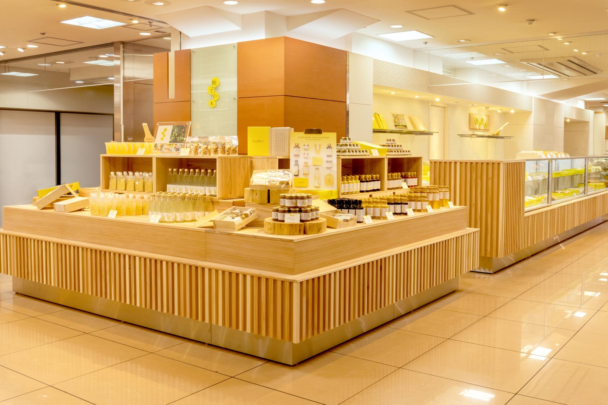 2019.6.20  柚子の木 – 木頭ゆず – 渋谷・東急本店地下1階にOPEN!!