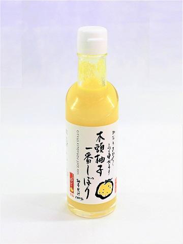 木頭柚子 一番しぼり 【要冷蔵】200ml