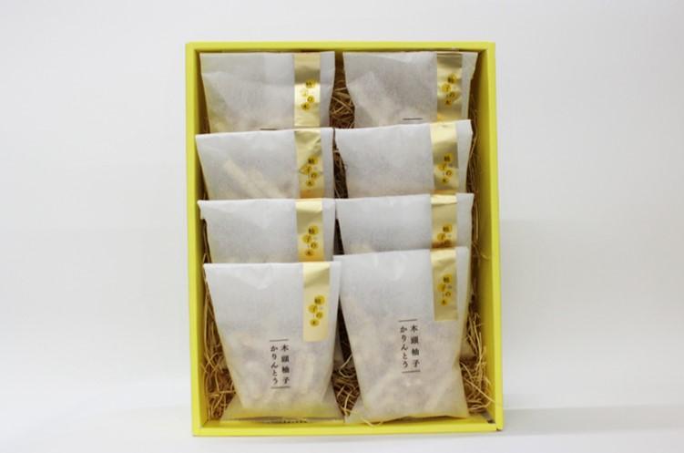 木頭柚子 かりんとう<8個入>