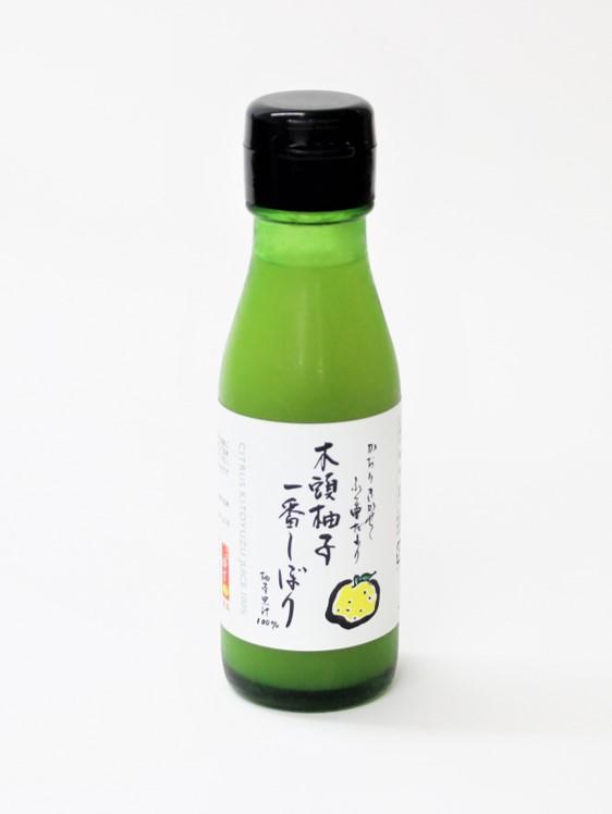 木頭柚子 一番しぼり 【常温】  100ml